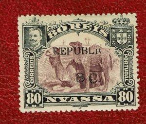 1918 Nyassa Mi# 74, Sn# 71 Yt# 72, Sg# 73, Mu# 74 MH
