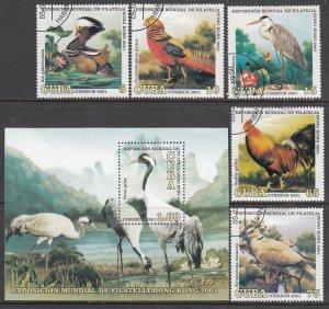 Cuba, Sc 4123-4127, CTO-H, 2001, Hong Kong Stamp Exhibition