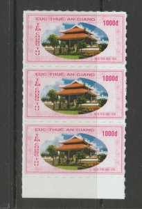 Vietnam Revenue Fiscal stamp 4-27-21- mnh no gum as issued