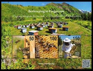 2019 Kyrgyzstan EP140-42/B39 Beekeeping
