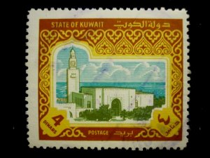 KUWAIT - SCOTT# 871 - USED - CAT VAL $17.50