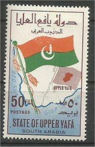 ADEN, Upper Yafa, 1967, MH 50f, Flag and emblem Scott