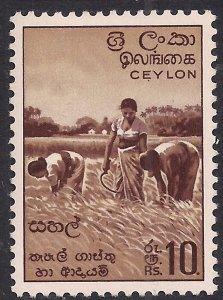 Ceylon 1958 - 62 QE2 10 Rupees Harvesting Rice MM SG 465 ( J288 )