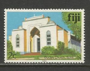 Fiji   #410b.  Used  (1983)  c.v. $3.00