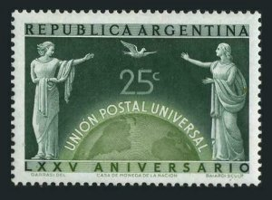 Argentina 586 three stamps,MNH.Michel 568. UPU-75,1949.Allegory Pigeon.