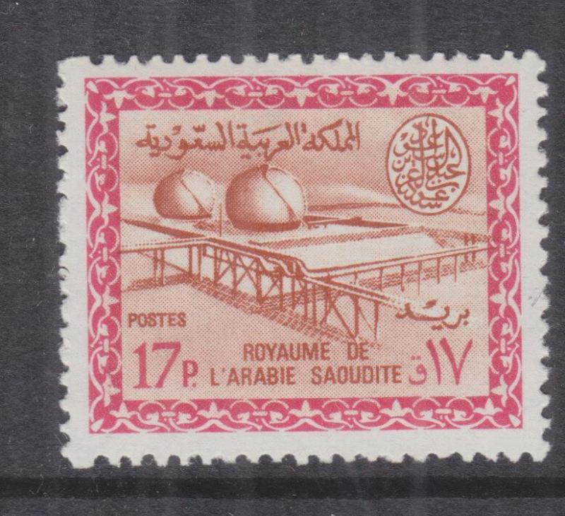 SAUDI ARABIA, 1960 Gas Oil Plant, 17p. Brown & Mauve, mnh.