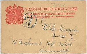 India: TRAVANCORE -  POSTAL HISTORY: POSTAL STATIONERY 1906