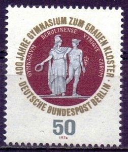 West Berlin. 1974. 472. 400 years of gymnasium. MNH.