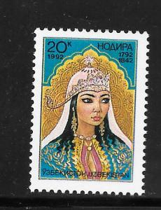 Uzbekistan #1 MNH Single.