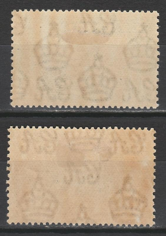 CEYLON 1938 KGVI PICTORIAL 3C AND 50C PERF 13 X 11.5