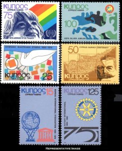 Cyprus MNH 520-5 Year Of The Child 1979