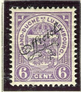 LUXEMBOURG; 1908 early Duke William OFFICIAL Optd issue Mint hinged 6c.