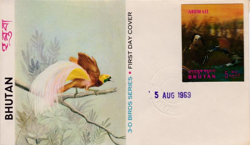 Bhutan 1969 Imperf. Litho 3D Bird Series  5nu Duck First Day Cover