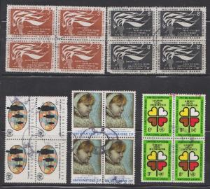 United Nations New York  5 Different Used blocks of 4