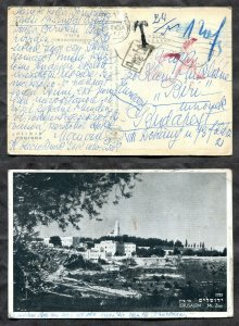 p573 - ISRAEL 1950s Postcard to HUNGARY. Porto. Postage Due. Sent without Stamp
