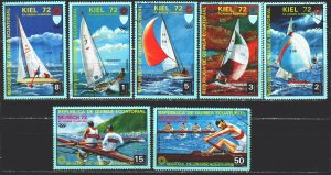 Equatorial Guinea. 1972. 98-104. Munich, summer olympic games. USED.