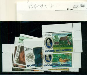 COOK ISLANDS #968-77, Mint Never Hinged, Scott $62.30