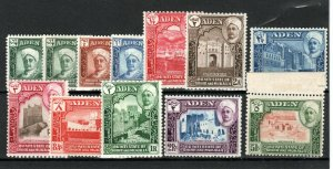 Aden - Qu'Aiti State in Shihr and Mukalla 1942-46 set to 5r MNH/MLH