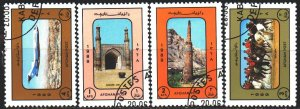 Afghanistan. 1989. 1664-67. Tourism in Afghanistan. USED.