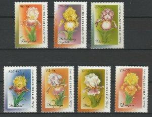 Uzbekistan 2002 Flowers 7 MNH stamps