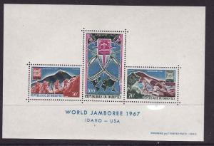 Dahomey-Sc #C59a-Unused NH Scout sheet-1967 World Jamboree-