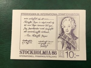 ICOLLECTZONE Sweden 1505a Booklet VF NH