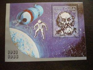 Stamps - Cuba - Scott# 2857 - Souvenir Sheet