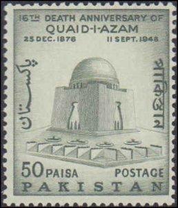 Pakistan #209-210, Complete Set(2), 1964, Never Hinged