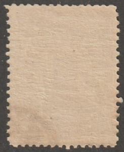 Persian stamp, Scott# 99,  postmark, 10k red/gold, CTO, #aps-99