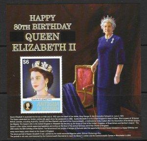 ANTIGUA SGMS3967 2006 QUEEN ELIZABETH II 80th BIRTHDAY  MNH
