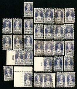 US Stamps # 628 F/VF + VF Lot of 30 OG NH Scott Value $255.00
