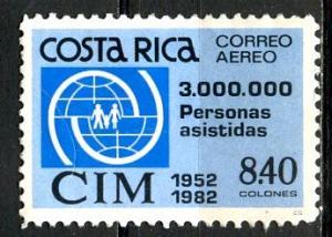 Costa Rica; 1982: Sc. # C898: O/Used Single Stamp
