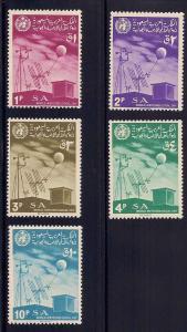 Saudi Arabia 451-455 Mint VF NH