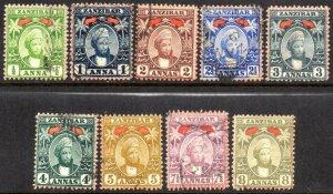 1898 Zanzibar Sg 178/187 Short Set of 9 Values Good to Fine Used