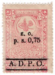 (I.B) Palestine Revenue : Ottoman Public Debt PS0.75 on 10pa (ADPO)