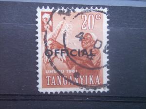TANGANYIKA, 1961, used 20c, Harvesting corn. Scott 48