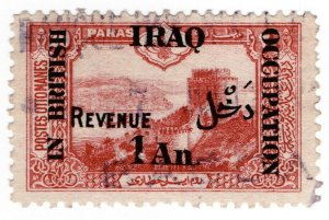 (I.B) Iraq Revenue : British Occupation 1a on 20pa OP