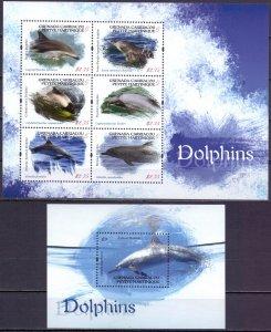 Grenada. 2012. Dolphins fauna. MNH.