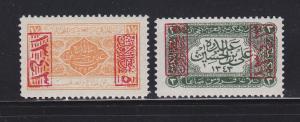 Saudi Arabia King Ali L172, L174 MNH (B)