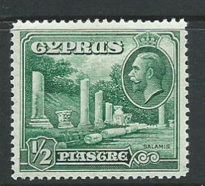 Cyprus SG 134 MH