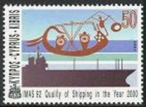 Cyprus 806,MNH.Michel 798. Maritime and Shipping Conference,1992.
