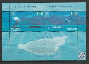 Kyrgyzstan 2018 Lighthouses MNH Block