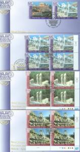 UNITED NATIONS 2004 WORLD HERITAGE LOT OF 16 DIFFERENT FIRST DAY COVERS AS SHOWN