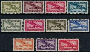 Indochina #C18A/O* NH (11)  CV $10.15