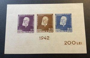 Romania Sc# B191 Mint Never Hinged MNH Souvenir Sheet 1942