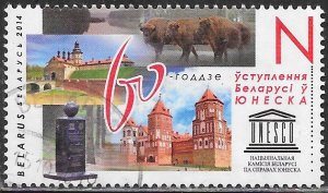 Belarus 897 Used - 60th Anniversary of Belarus' Entry into UNESCO