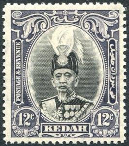 KEDAH-1937 12c Black & Violet  Sg 61 light gum toning UNMOUNTED MINT V23936