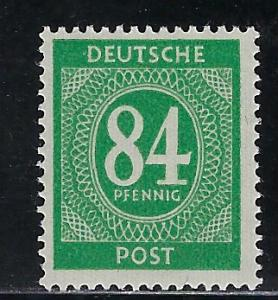Germany AM Post Scott # 555, mint nh