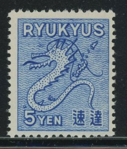 Ryukyu Islands 1950 First Special Delivery Sc# E1 NH