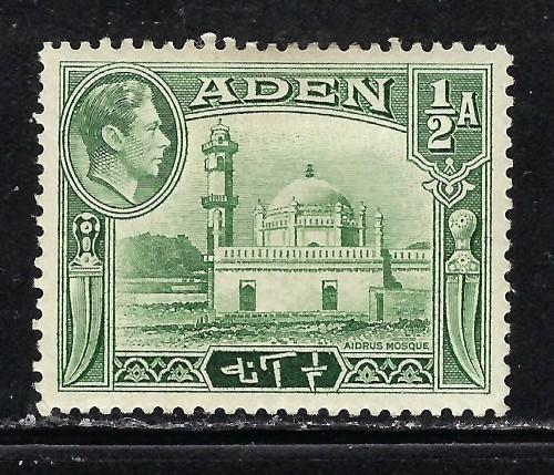 Aden 16 Hinged 1942 issue